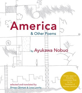 AMERICA AND OTHER POEMS /ANGLAIS