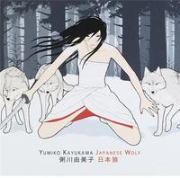 YUMIKO KAYUKAWA JAPANESE WOLF /ANGLAIS