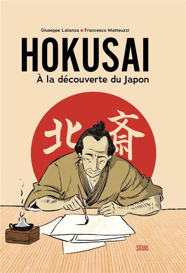BEAUX LIVRES - HOKUSAI. A LA DECOUVERTE DU JAPON