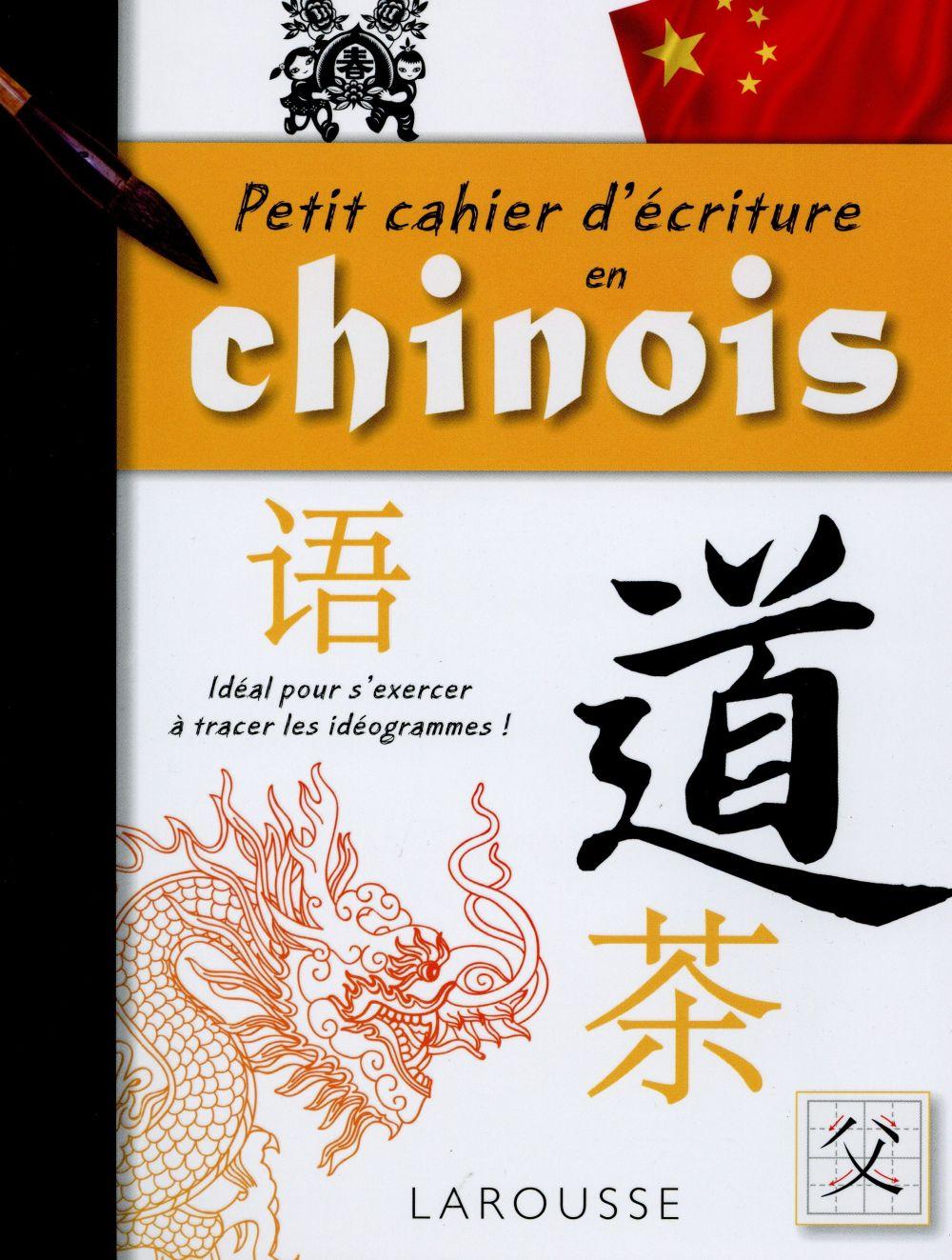PETIT CAHIER D'ECRITURE CHINOIS