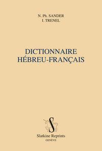 DICTIONNAIRE HEBREU-FRANCAIS. PRESENTATION DE GERARD WEIL. (1859)