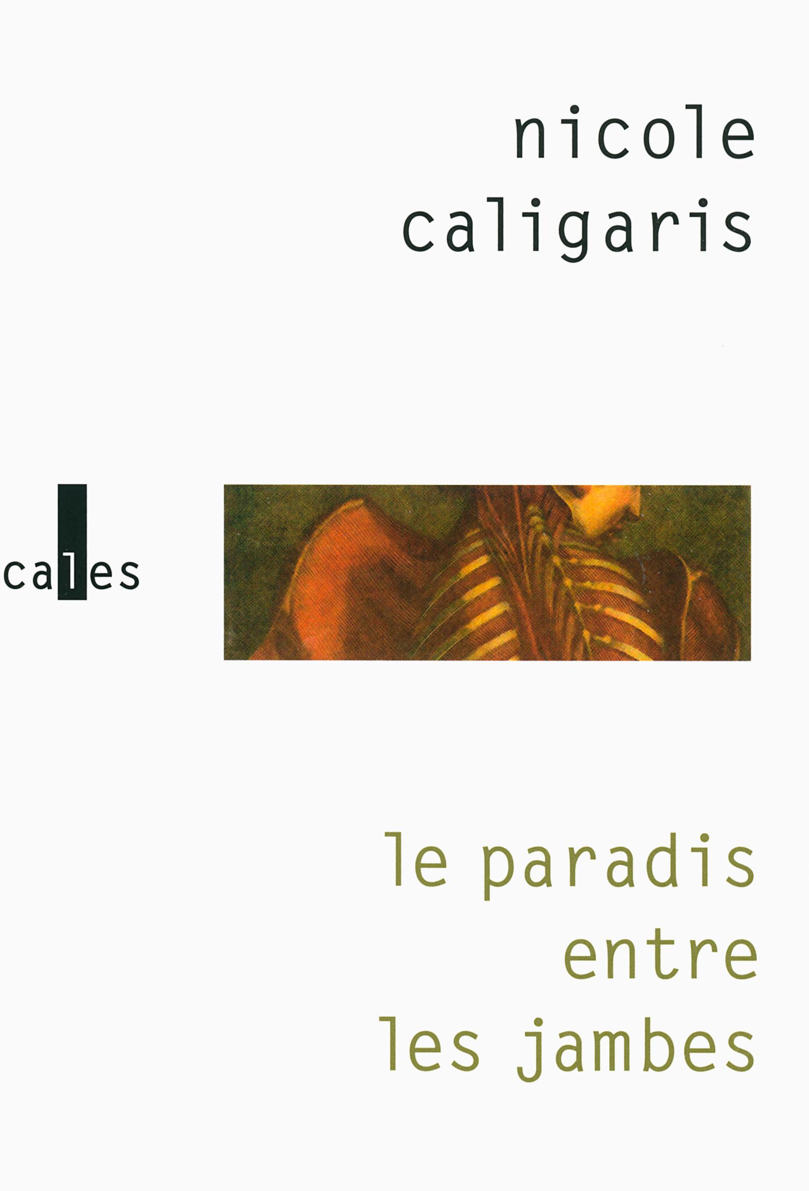 LE PARADIS ENTRE LES JAMBES