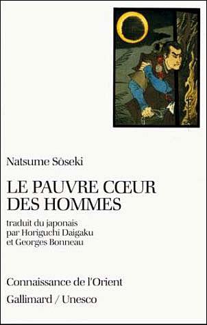 LE PAUVRE COEUR DES HOMMES