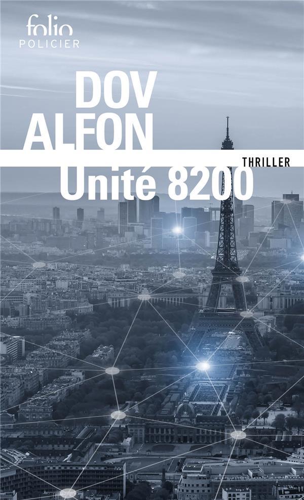 Unite 8200