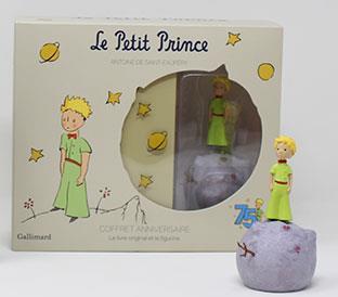 Coffret petit prince figurine - anniversaire 75 ans