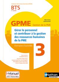 DOMAINE D'ACTIVITE 3 - BTS 2EME ANNEE GPME (DOM ACT GPME) LIVRE + LICENCE ELEVE - 2019