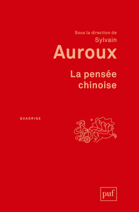 LA PENSEE CHINOISE