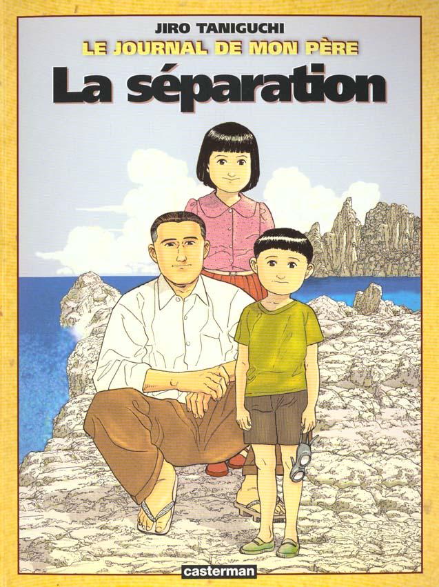 JOURNAL DE MON PERE T2 - LA SEPARATION