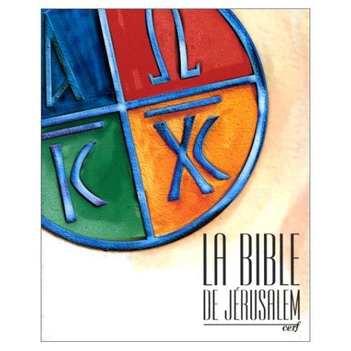 LA BIBLE DE JERUSALEM BROCHEE - COUVERTURE CREME ILLUSTREE