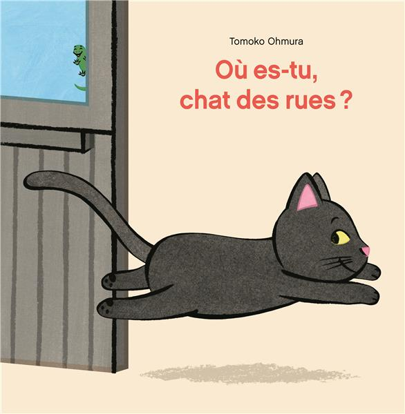 Ou es-tu, chat des rues ?