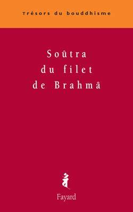 SOUTRA DU FILET DE BRAHMA