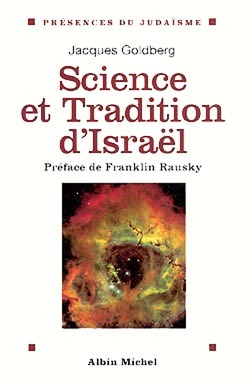 SCIENCE ET TRADITION D'ISRAEL