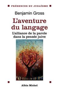 L'AVENTURE DU LANGAGE - L'ALLIANCE DE LA PAROLE DANS LA PENSEE JUIVE