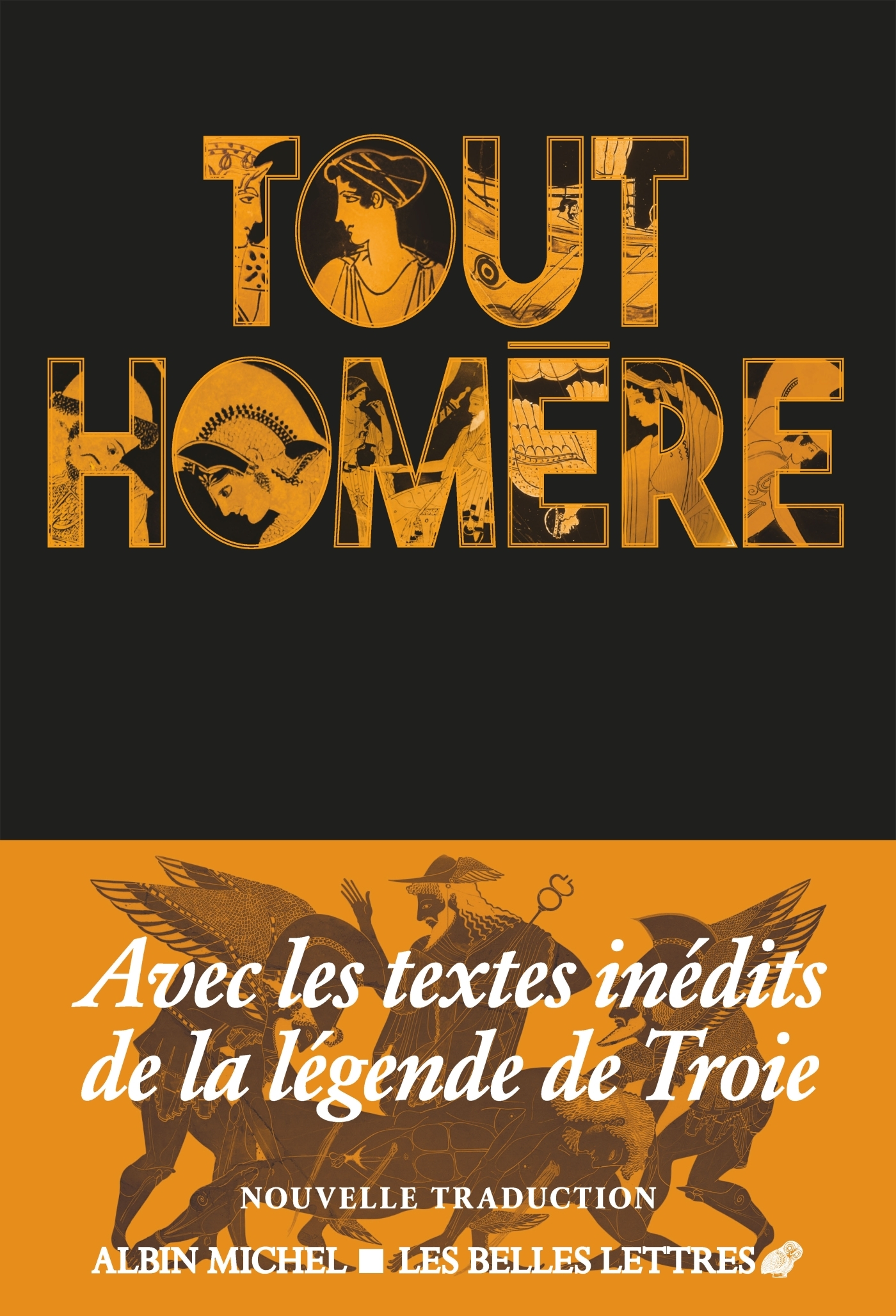 TOUT HOMERE