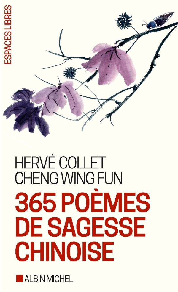 365 POEMES DE SAGESSE CHINOISE