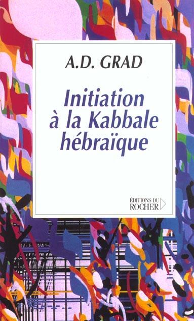INITIATION A LA KABBALE HEBRAIQUE
