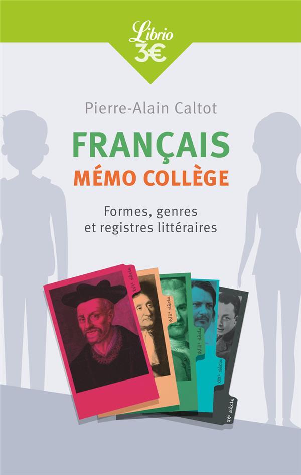 FRANCAIS : MEMO COLLEGE INEDIT