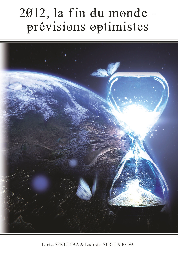 2012, LA FIN DU MONDE - LES PREVISIONS OPTIMISTES