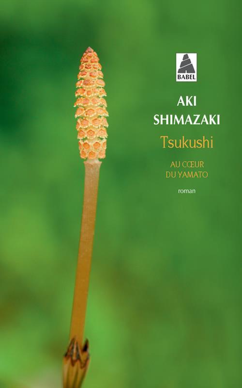 TSUKUSHI - AU COEUR DU YAMATO