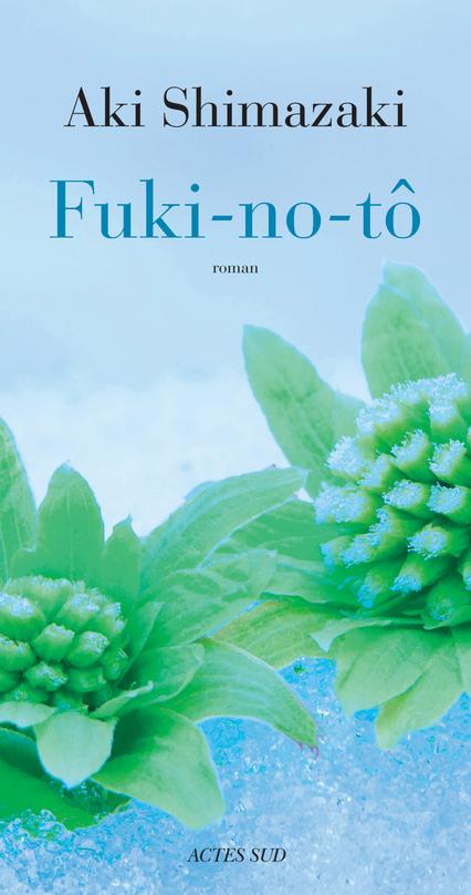 FUKI-NO-TO