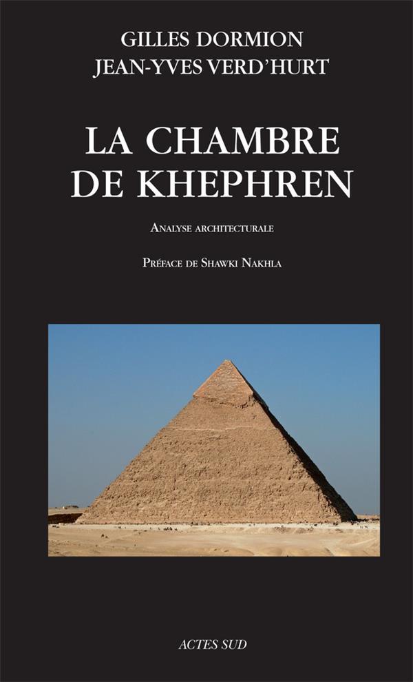LA CHAMBRE DE KHEPHREN