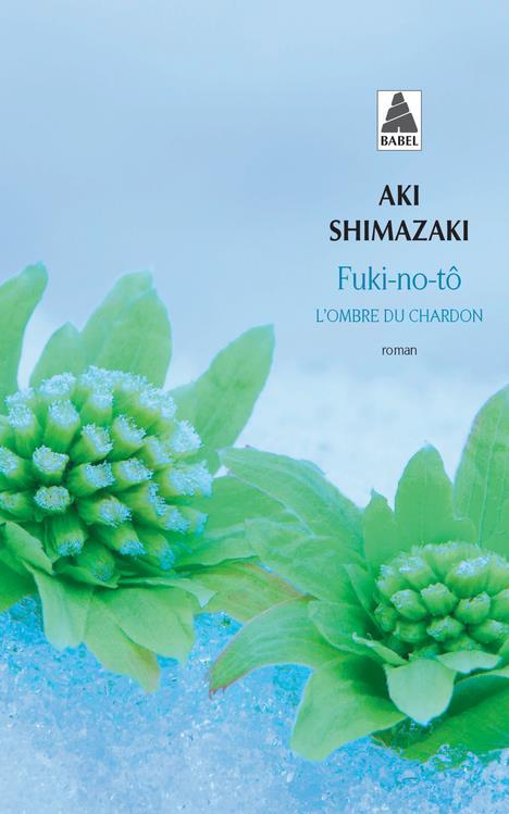 Fuki-no-to - l'ombre du chardon