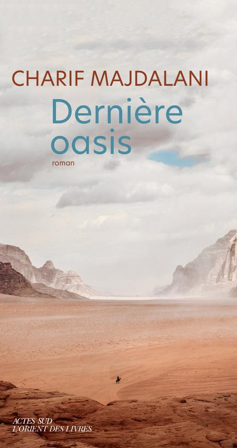 Derniere oasis