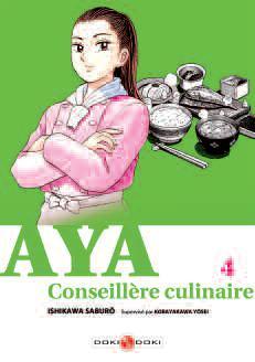 AYA T04
