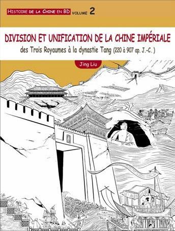 HISTOIRE DE LA CHINE EN BD (VOLUME 2)