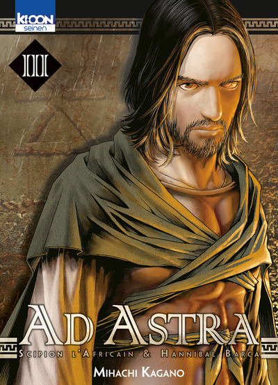 AD ASTRA T03