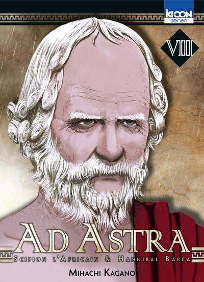 AD ASTRA T08