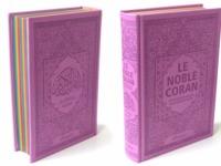NOBLE CORAN AVEC PAGES ARC-EN-CIEL (RAINBOW) - BILINGUE (FR/AR) - COUVERTURE DAIM MAUVE