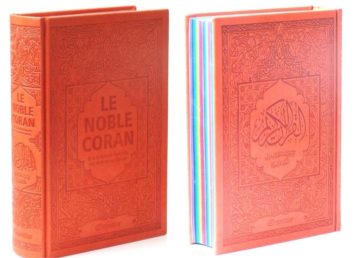 NOBLE CORAN AVEC PAGES ARC-EN-CIEL (RAINBOW) - BILINGUE (FR/AR) - COUVERTURE DAIM ORANGE