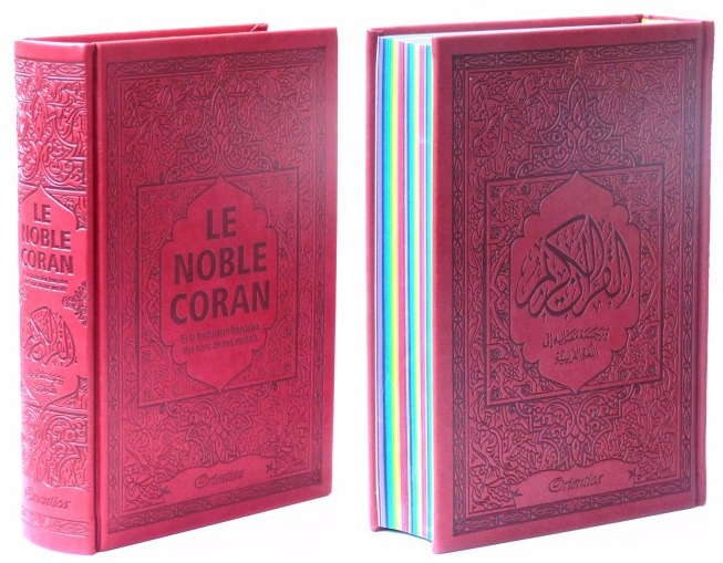 NOBLE CORAN AVEC PAGES ARC-EN-CIEL (RAINBOW) - BILINGUE (FR/AR) - COUVERTURE DAIM BORDEAUX