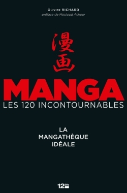 MANGAS : LES 120 INCONTOURNABLES - LA MANGATHEQUE IDEALE