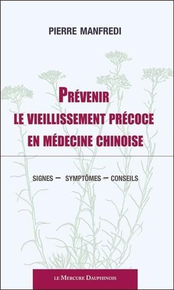 PREVENIR LE VIEILLISSEMENT PRECOCE EN MEDECINE CHINOISE - SIGNES - SYMPTOMES - CONSEILS