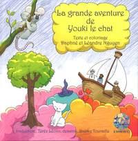 LA GRANDE AVENTURE DE YOUKI LE CHAT - BILINGUE FRANCAIS-CREOLE