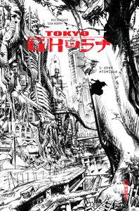 URBAN INDIES - TOKYO GHOST TOME 1 ED.N&B