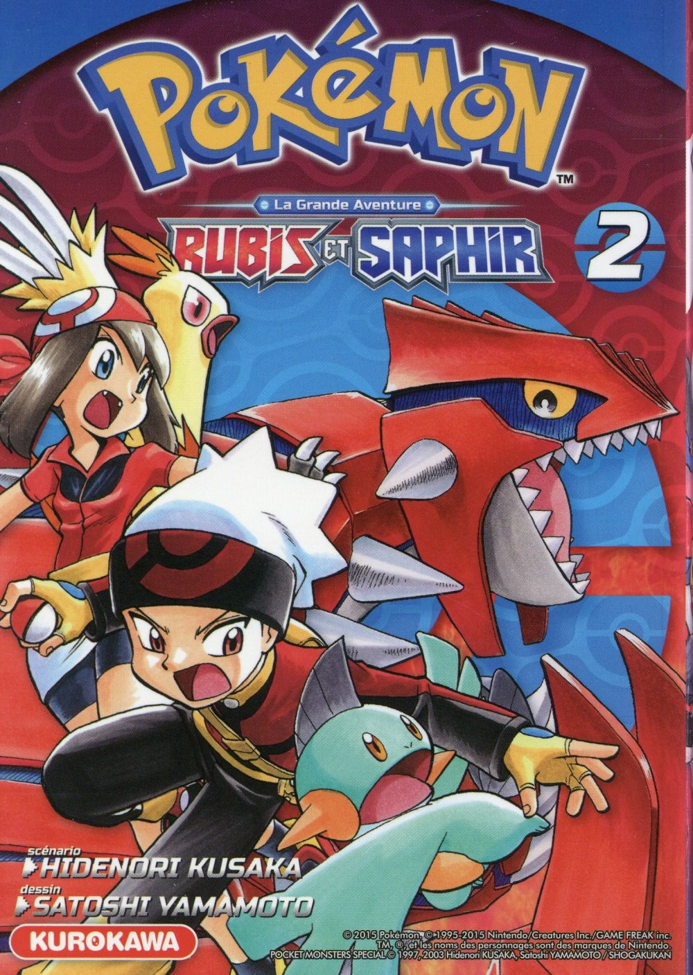 Pokemon rubis et saphir - tome 2 - vol02