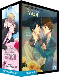 PACK BOY'S LOVE - PARTIE 05 - 5 MANGAS (LIVRES) - YAOI