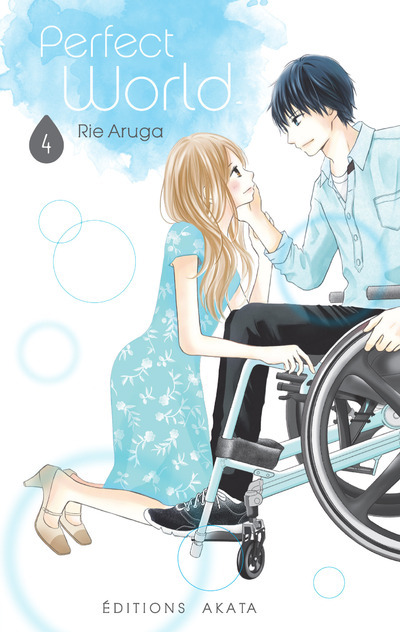 PERFECT WORLD - TOME 4 - 04