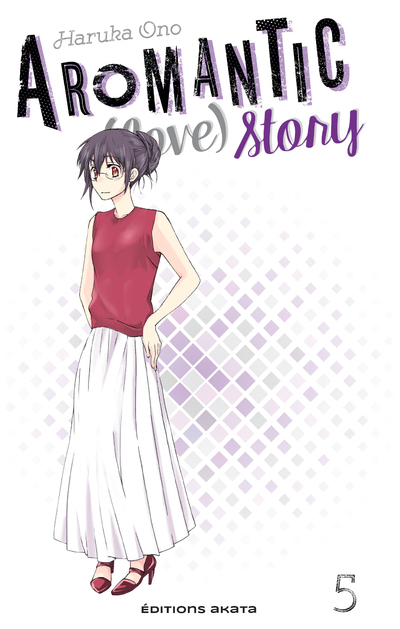 AROMANTIC (LOVE) STORY - TOME 5 - VOLUME 05