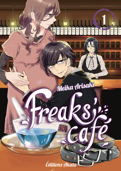 T1 FREAKS  CAFE