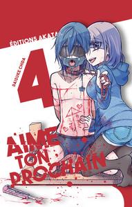 AIME TON PROCHAIN - TOME 4 - VOL04