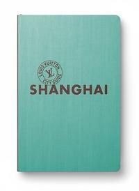 SHANGHAI CITY GUIDE 2019 (FRANCAIS)