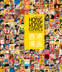 HONG KONG COMICS - TOME 0