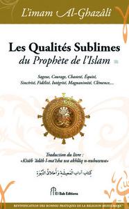 QUALITES SUBLIMES DU PROPHETE DE L ISLAM (LES) : SAGESSE, COURAGE, CHASTETE, EQUITE, SINCERITE, FIDE