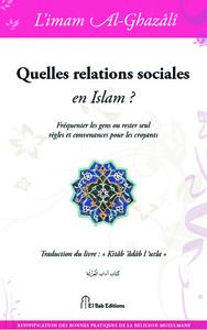 QUELLES RELATIONS SOCIALES EN ISLAM : FREQUENTER LES GENS OU RESTER SEUL, REGLES ET CONVENANCES POUR