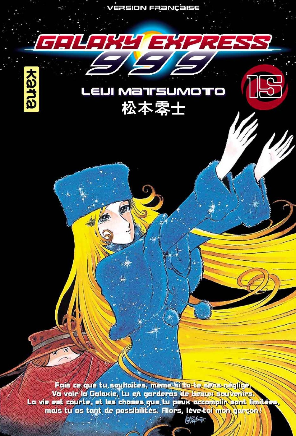 GALAXY EXPRESS 999 - TOME 15