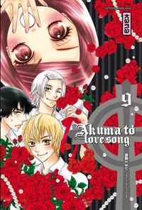 AKUMA TO LOVE SONG T9
